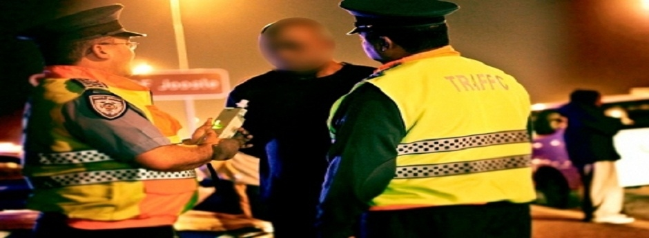 A Deadly Combination #BoozeFreeRoads feature image